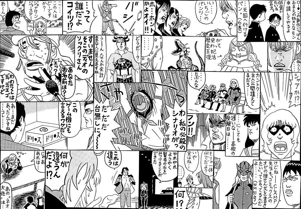 タイトル絵2.JPG